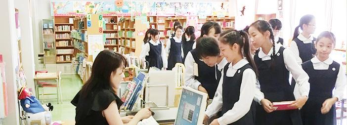 学校図書館