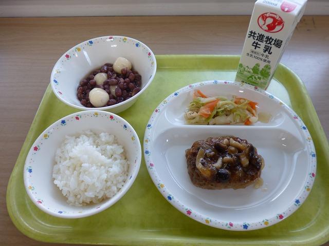 s-給食メニュー(1月13日)