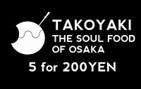 s-TAKOYAKI