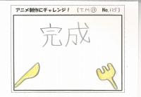 s-德山桃美 (125)