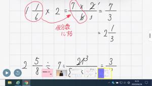 算数 (2)